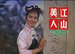 1959- kingdom & the beauty