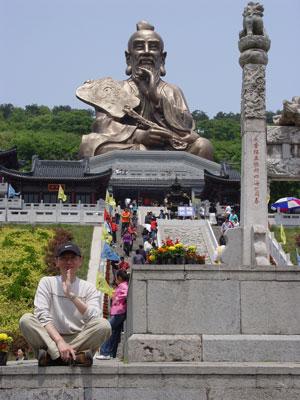 37 Laozi Mount Mao