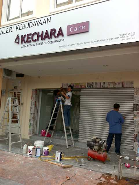Kechara care