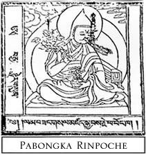 Tantra-13-Pabongka-Rinpoche