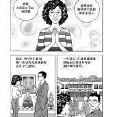 詹杜固仁波切的奇迹(真实故事 15)