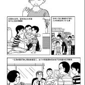 詹杜固仁波切的奇迹(真实故事 4)