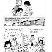 詹杜固仁波切的奇迹(真实故事 9)