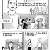 詹杜固仁波切的奇迹(真实故事 10)