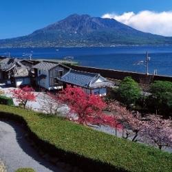 Wonderful Japan – Kyushu