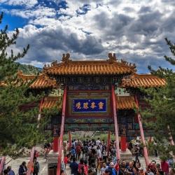 Pusa-Ding of Mount Wutai