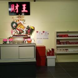 New Dorje Shugden Chapel in Seremban's N-Nine Food Court