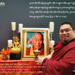 I am worried H.H. Dalai Lama is ill | 达赖尊者身体欠安,我甚感忧心