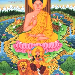 The Extraordinary Indian Prince, Siddhartha Gautama