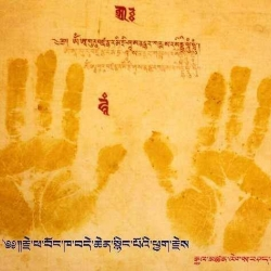 Stories from a Chela – Sacred Handprints