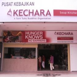 Government joins Kechara