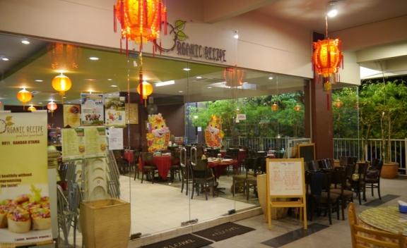 Organic Recipe Restaurant Review