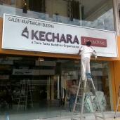 Kechara Paradise SS2 Opening Soon!