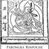 H.H. KYABJE PABONGKA RINPOCHE (1878–1941)