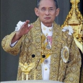 A letter from His Majesty the King of Thailand to KMP