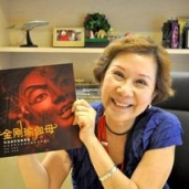 Vajra Yogini's Book has been translated into Chinese!!!