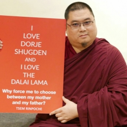 My plea to His Holiness the Dalai Lama