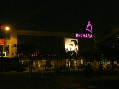 Someone sent me this picture of KECHARA Gompa from the outside at night. I love this picture so much.