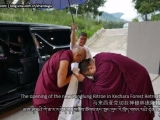 The opening of Panglung Ritroe in Kechara Forest Retreat - shared by Pastor Antoinette