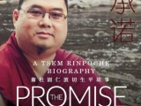 NEW! The Promise – Tsem Rinpoche's inspiring biography now in ebook format!- https://bit.ly/2sPGFpJ
