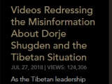 Powerful videos revealing the Tibetan govt in exile\'s tactics has reached over 124K views already!!!