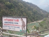 There is an area near Lumbini, Nepal, they have sightings of Yeti for hundreds of years. So they have signages in the area with Yeti artwork to highlight this. Interesting. TR
