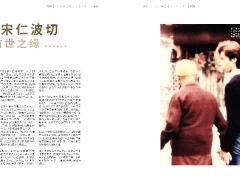 第3章:第104页至第105页