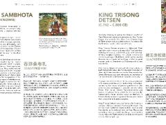 Prologue: pg 13-14