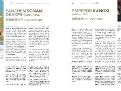 Prologue: pg 27-28