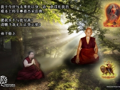 H.E. Tsem Rinpoche offers prostrations to H.H Kyabje Zong Rinpoche, 2017