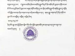 Surat belasungkawa dari para lama luhur, biara, pusat Dharma dan asosiasi.
