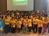KSDS WOAH Camp Group Photo. Grace Tan, KSDS