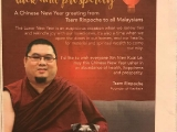 Cultivating inner wealth for boundless prosperity by H.E. Tsem Rinpoche on The Star newspaper. Pastor Adeline