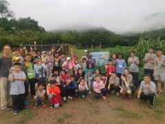Kids Camp 2019 - Visiting Kechara Farm. Lin Mun KSDS