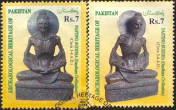 Fasting Buddha produced by Pakistan Post in 1999