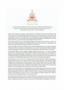 Sakya Trizin 3 year letter term part 1