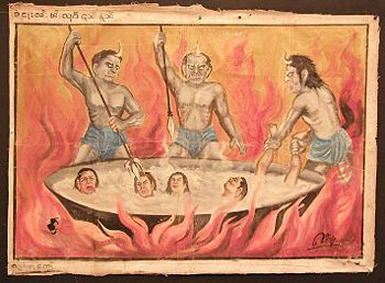 Depiction of Ashoka's Hell.
