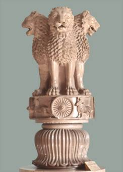 Lion Capital of Ashoka (Ashokmudra).