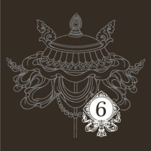 06-the-mirror-of-the-king