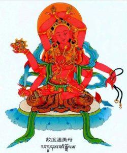ChineseTara1