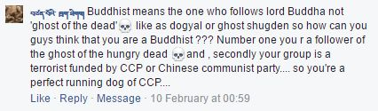 A not-so-polite comment also recently left on my wall. Since I am supposedly terrorist-funded, does this mean all the sponsorship my family and I raised for the monasteries is not from acceptable sources and will therefore be returned to us?