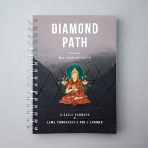 A more recently published text that we can use as our daily sadhana. This text incorporates the practice of the Dharma protector Dorje Shugden.