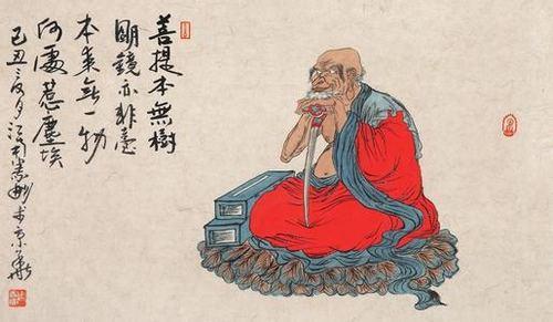 Huineng's famous verse in response to Shenxiu's verse