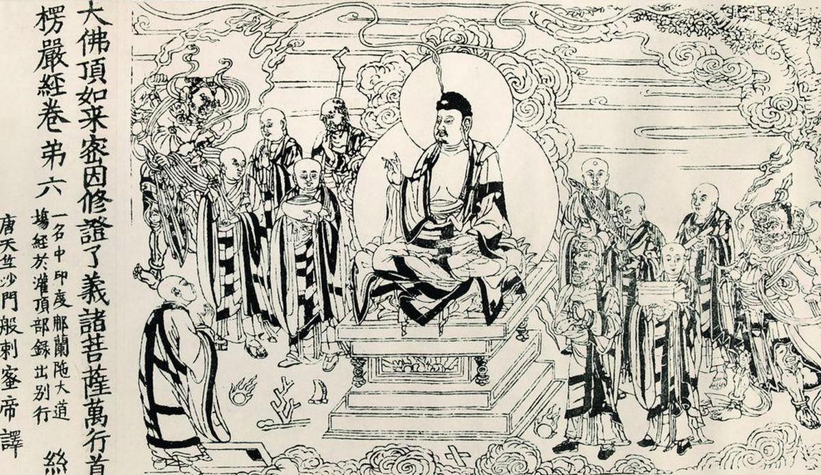 Lankavatara Sutra, Chapter Six