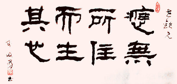 """Depending upon nothing, you must find your own mind."" - a verse from Diamond Sutra"