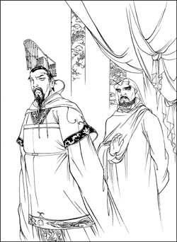 Emperor Wu Di did not think highly of the teachings Bodhidharma had brought from India
