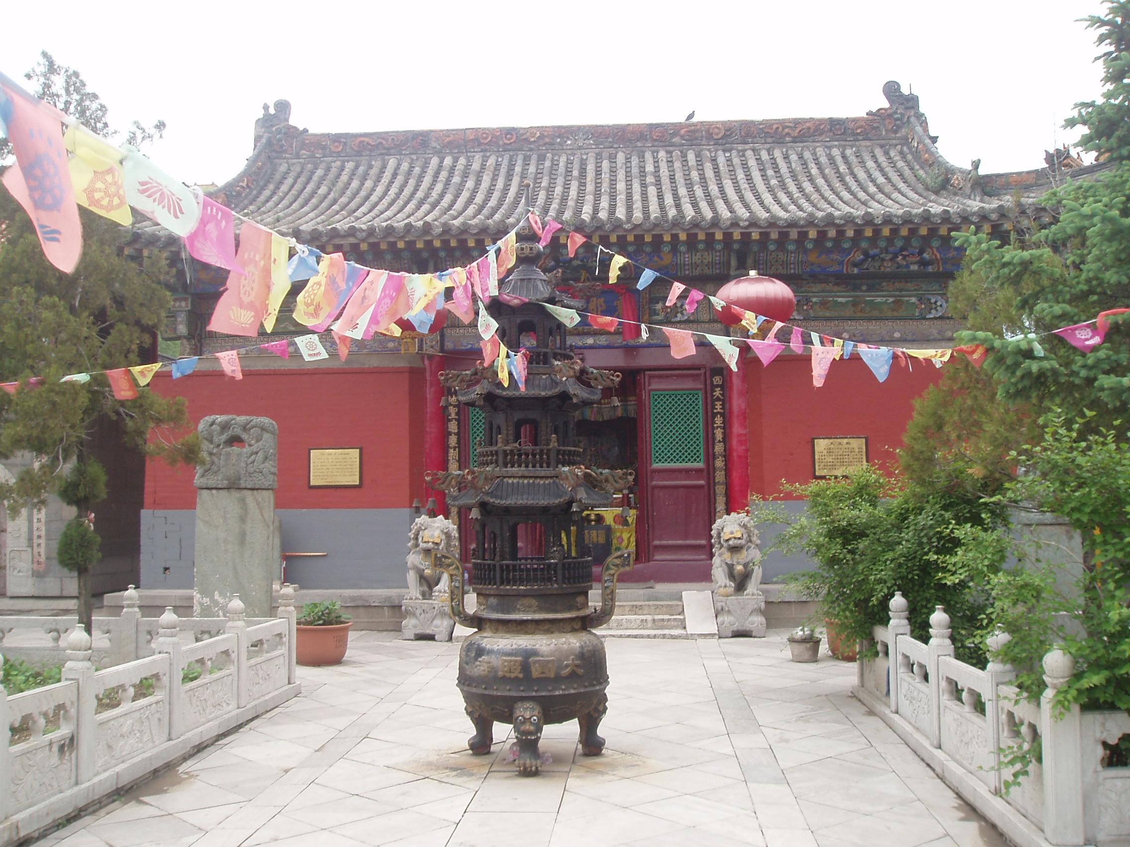 Yuanzhao Temple