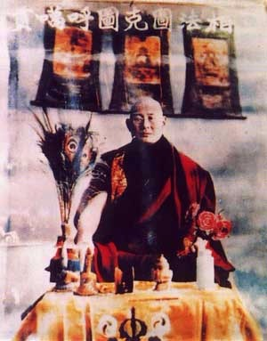 The portrait of the 9th Gangkar Rinpoche Karma Chokyi Senge who is from the Karma Kagyu tradition