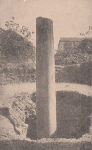 Lumbini_pillar_old