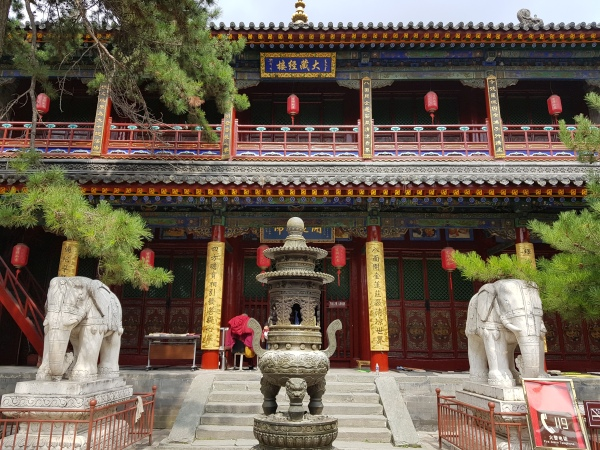 The holy Kangyur text is kept in this building